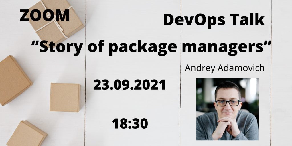 story-of-package-manager